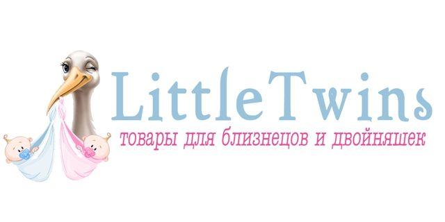 Логотип детского интернет-магазина для двойняшек - дизайнер maluu233