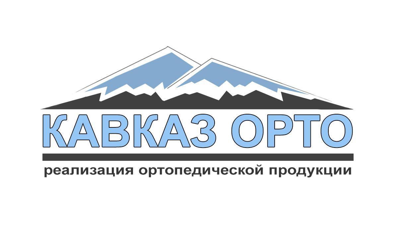 Логотип для ортопедического салона - дизайнер Spaidy
