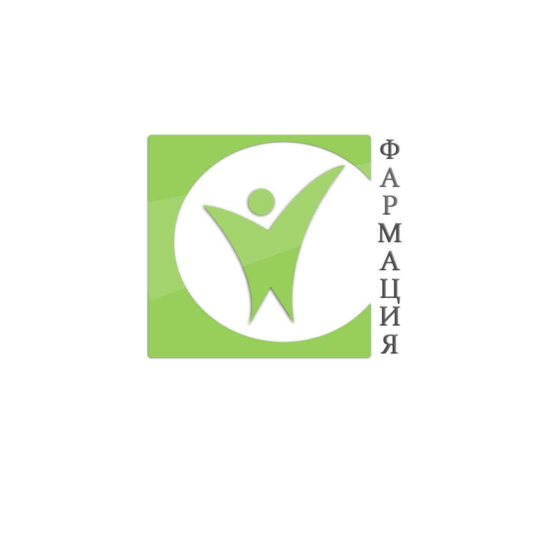 Логотип для государственной аптеки - дизайнер KcI_Oxa