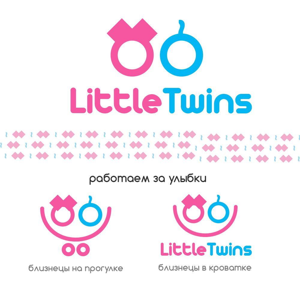 Логотип детского интернет-магазина для двойняшек - дизайнер W3N