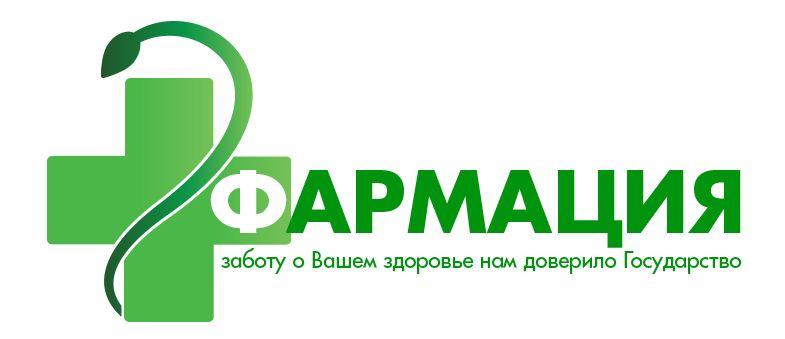Логотип для государственной аптеки - дизайнер valeriana_88