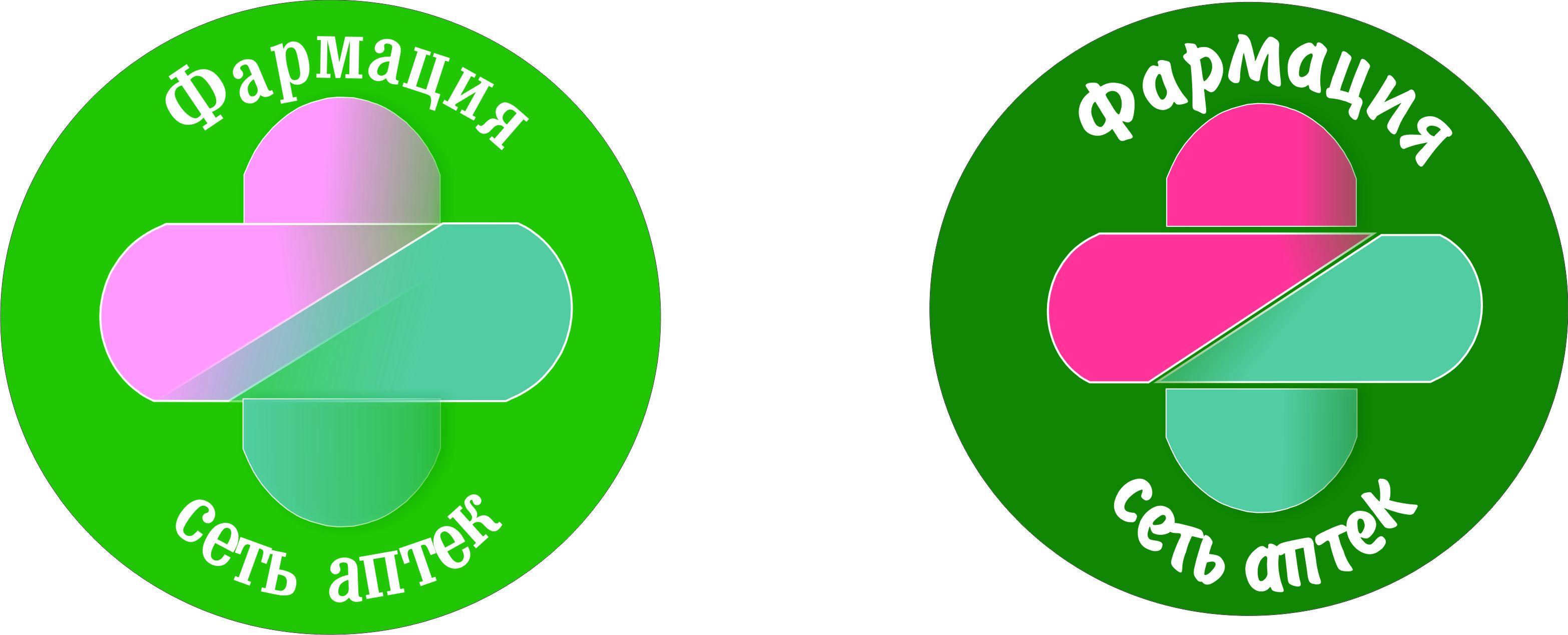 Логотип для государственной аптеки - дизайнер Juuuliiiii