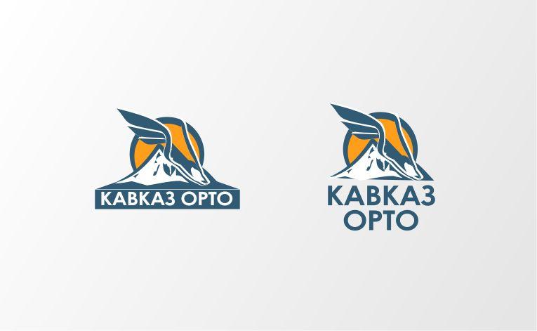 Логотип для ортопедического салона - дизайнер grotesk