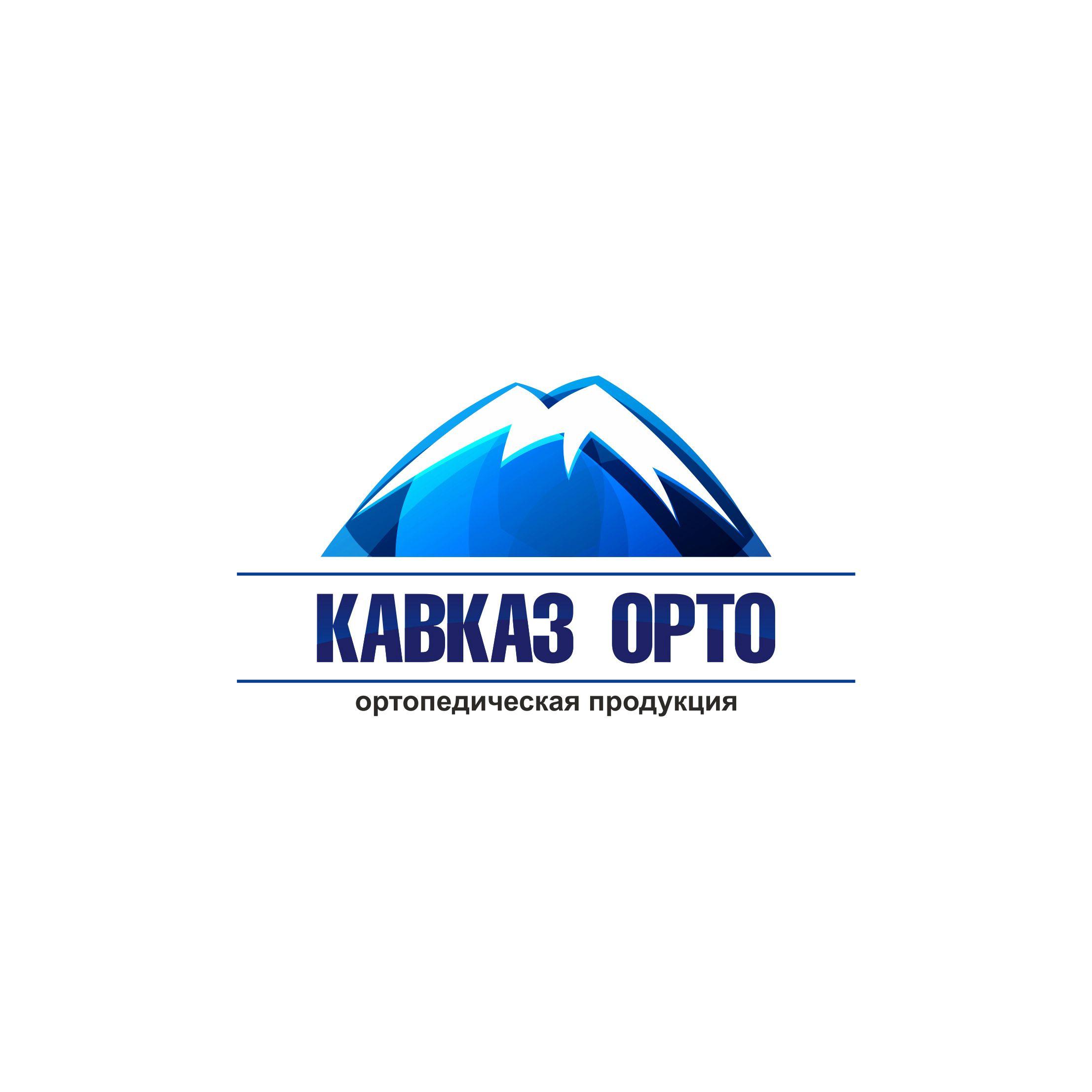 Логотип для ортопедического салона - дизайнер AlexSh1978
