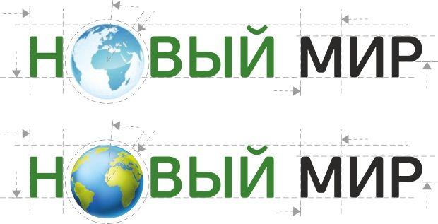 Логотип для строительной компании - дизайнер Natalia_SG