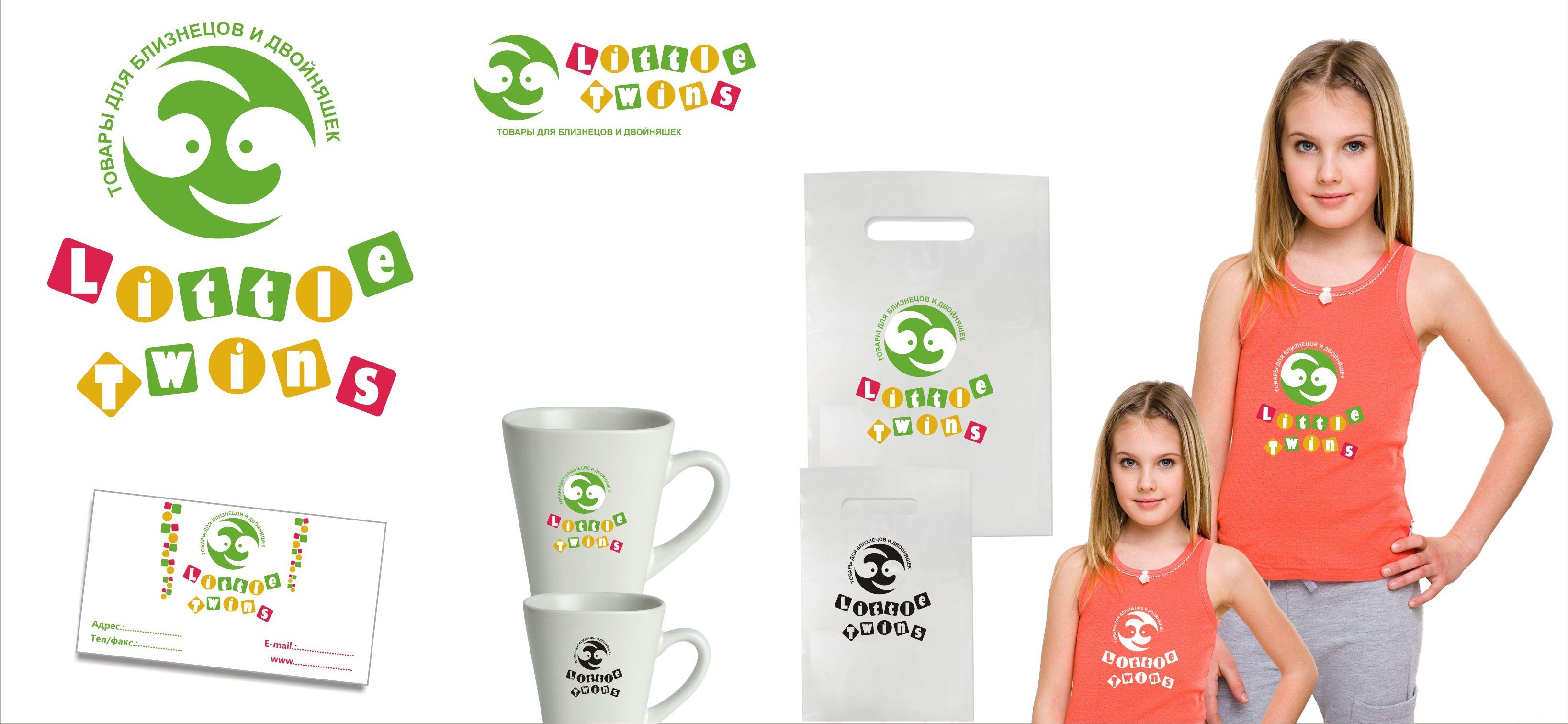 Логотип детского интернет-магазина для двойняшек - дизайнер LiXoOnshade