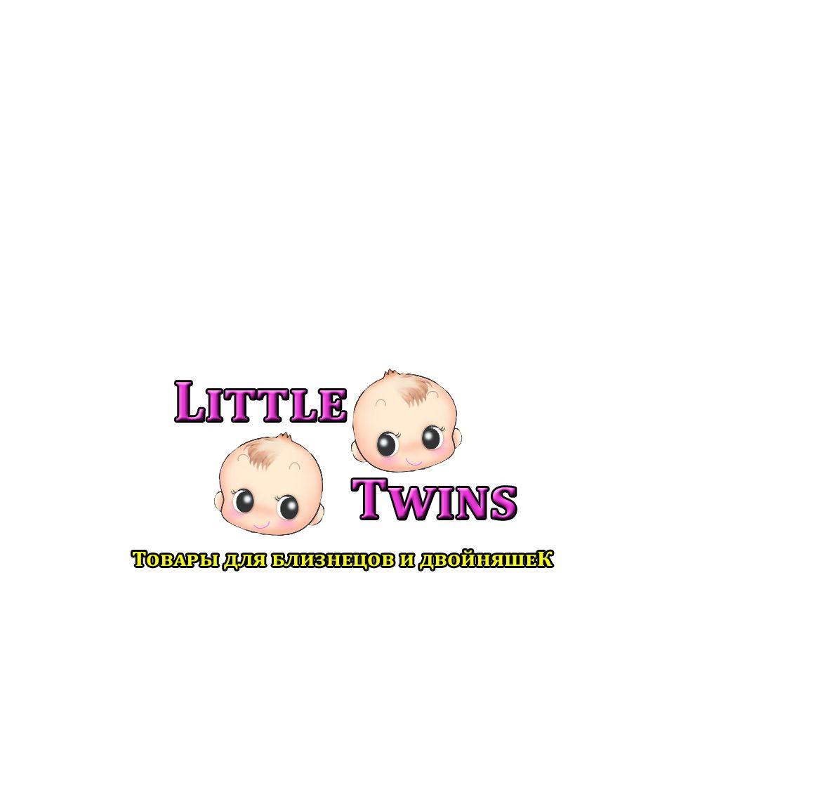 Логотип детского интернет-магазина для двойняшек - дизайнер deswert