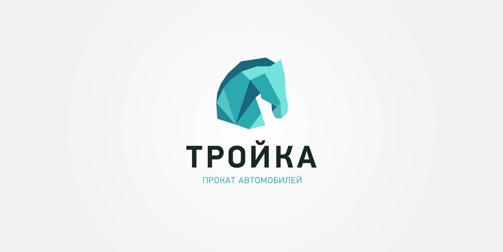 Логотип для компании проката автомобилей - дизайнер e5en