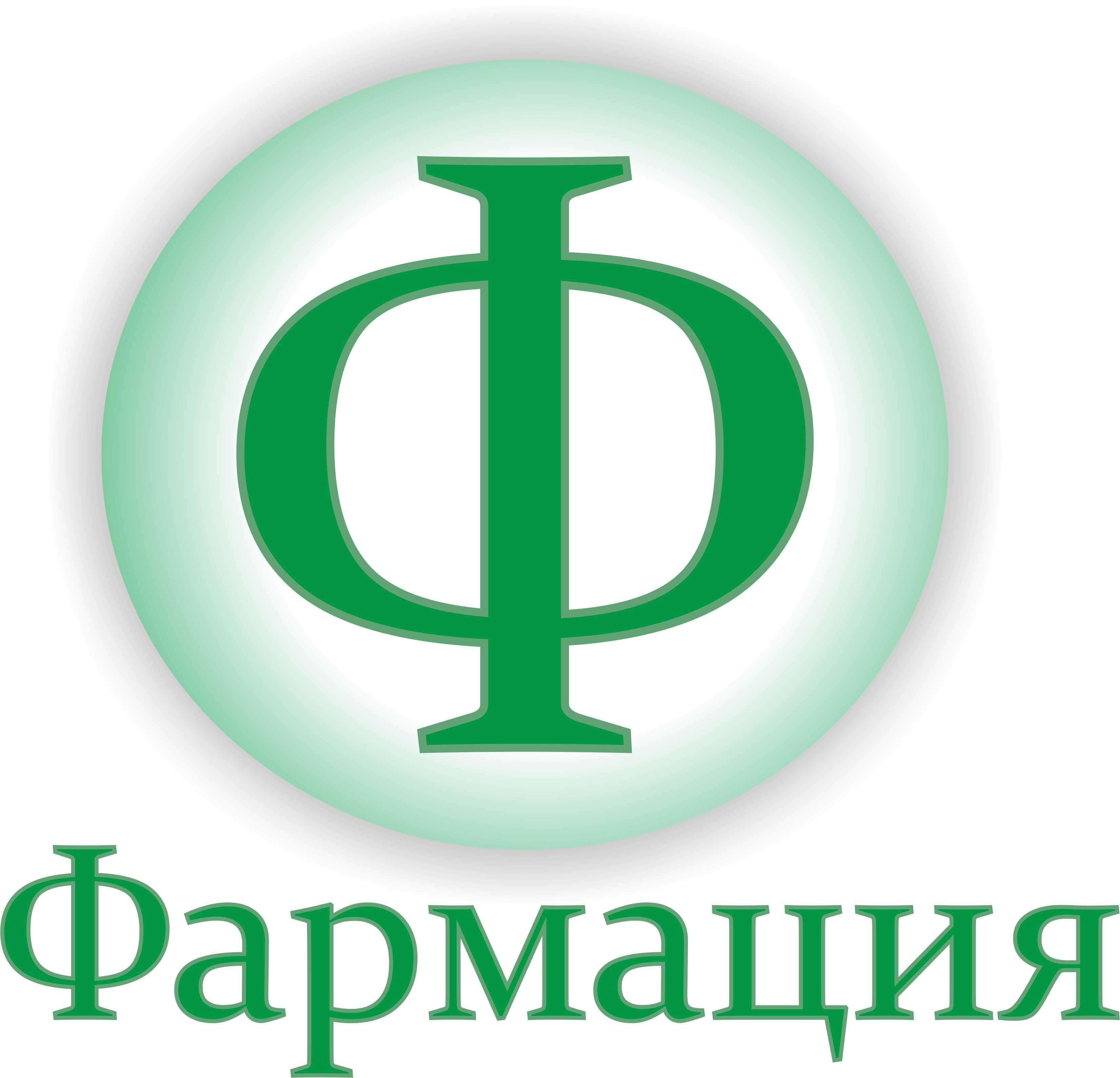 Логотип для государственной аптеки - дизайнер YuliyaG