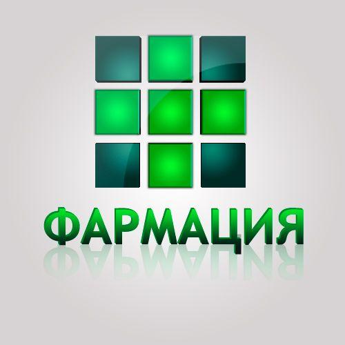 Логотип для государственной аптеки - дизайнер dasSahik