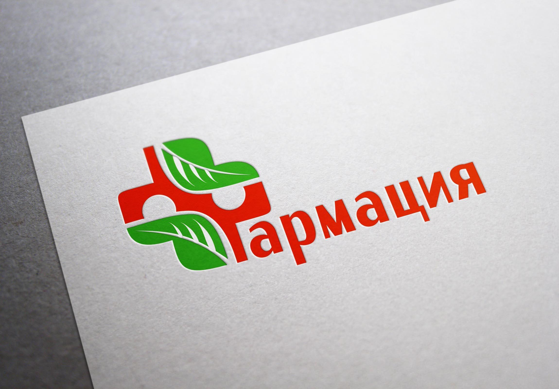 Логотип для государственной аптеки - дизайнер rammulka