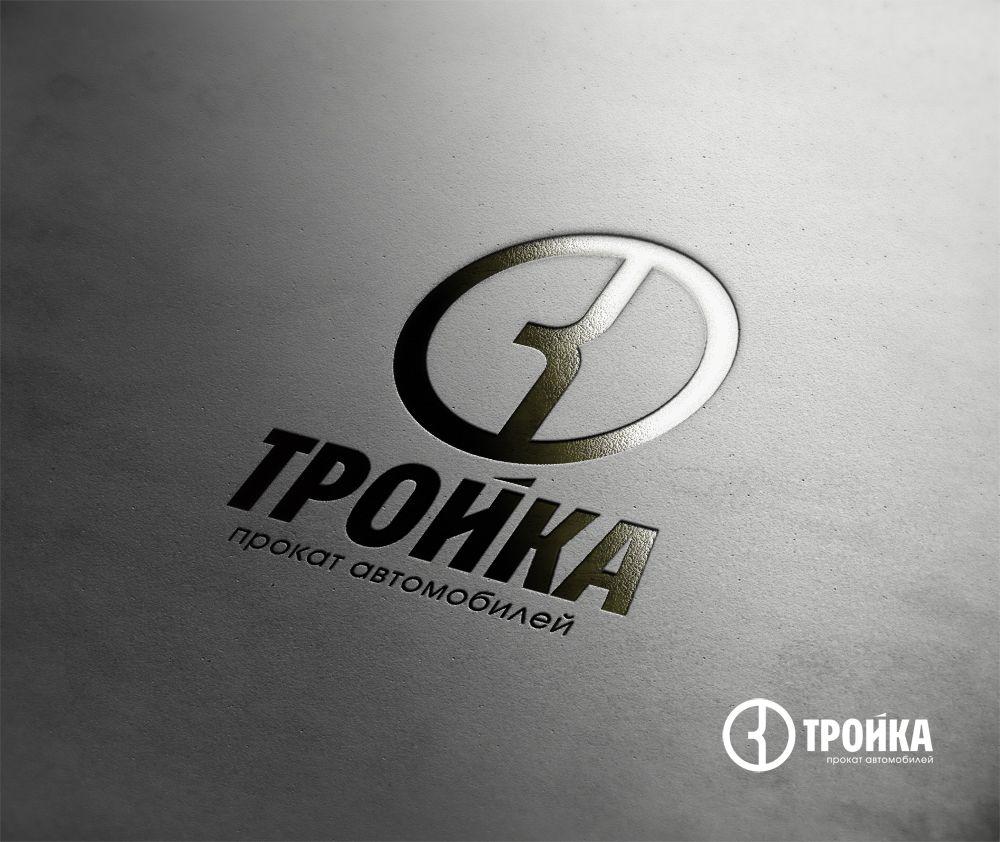 Логотип для компании проката автомобилей - дизайнер mz777