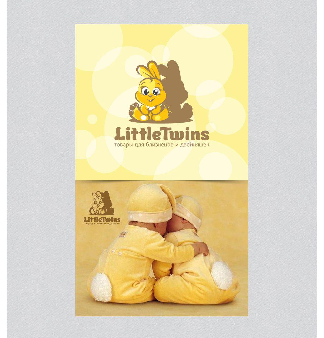 Логотип детского интернет-магазина для двойняшек - дизайнер irina-july2