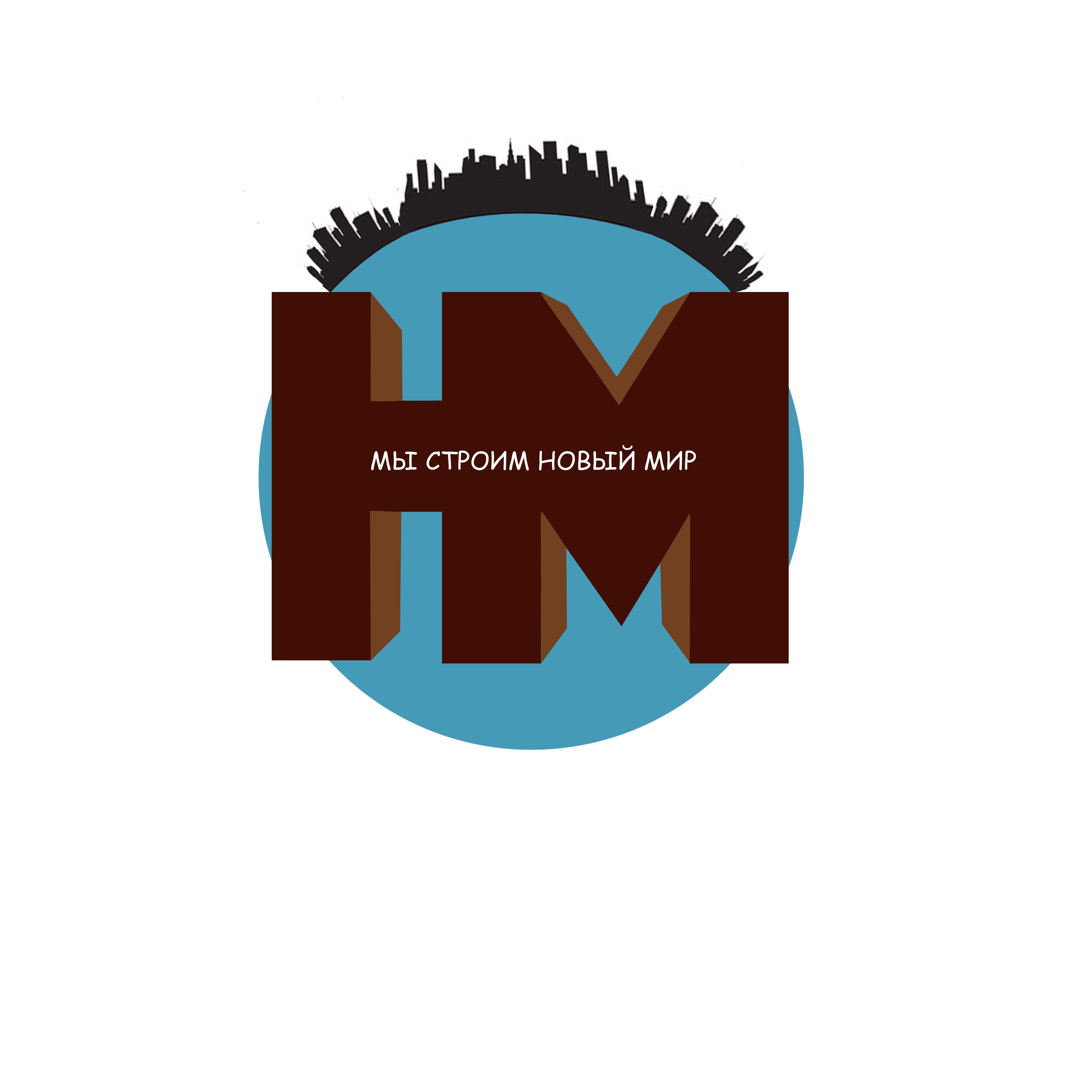 Логотип для строительной компании - дизайнер Goden