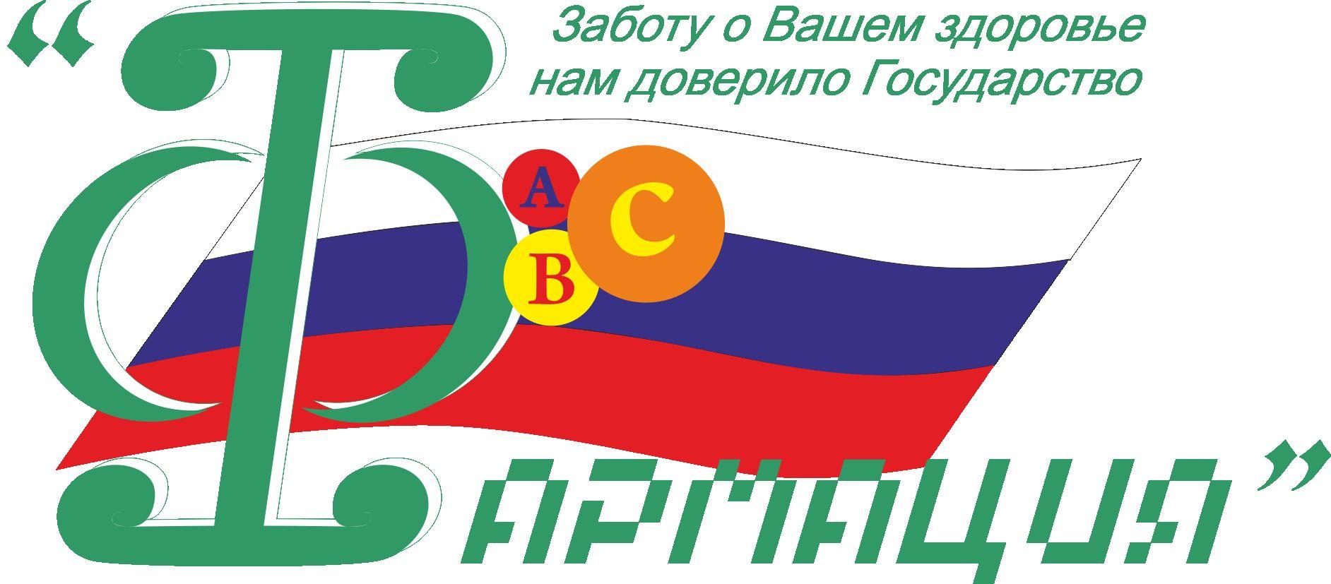 Логотип для государственной аптеки - дизайнер Cnjg-100P
