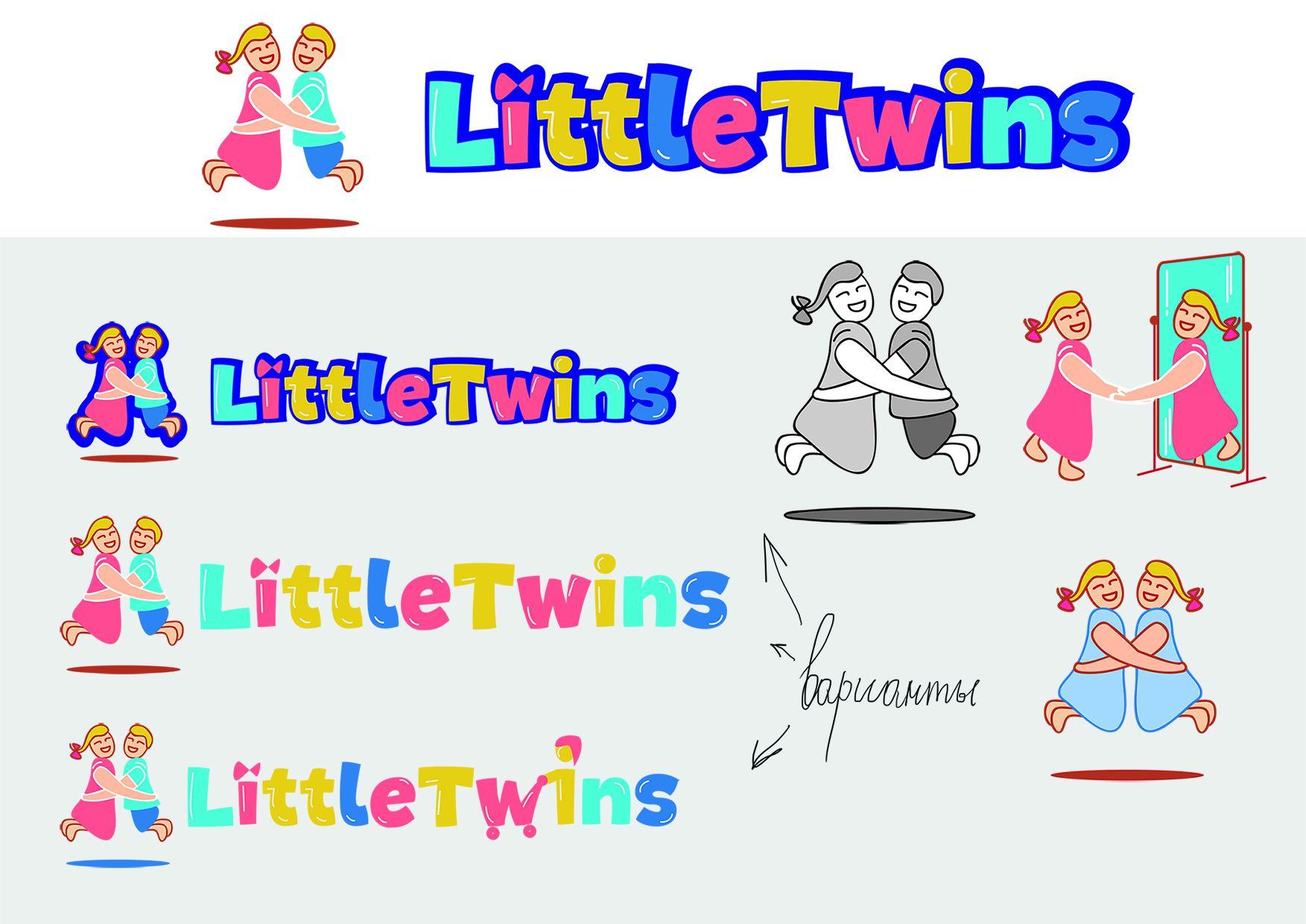 Логотип детского интернет-магазина для двойняшек - дизайнер Vistar