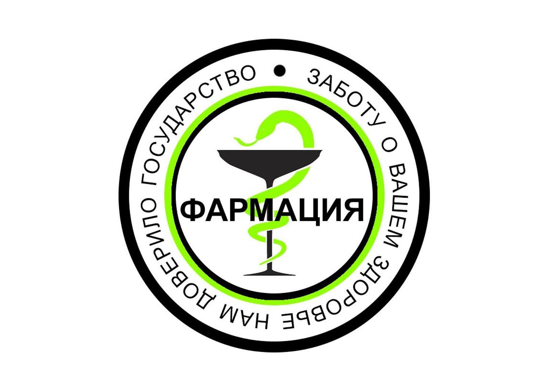 Логотип для государственной аптеки - дизайнер leras92