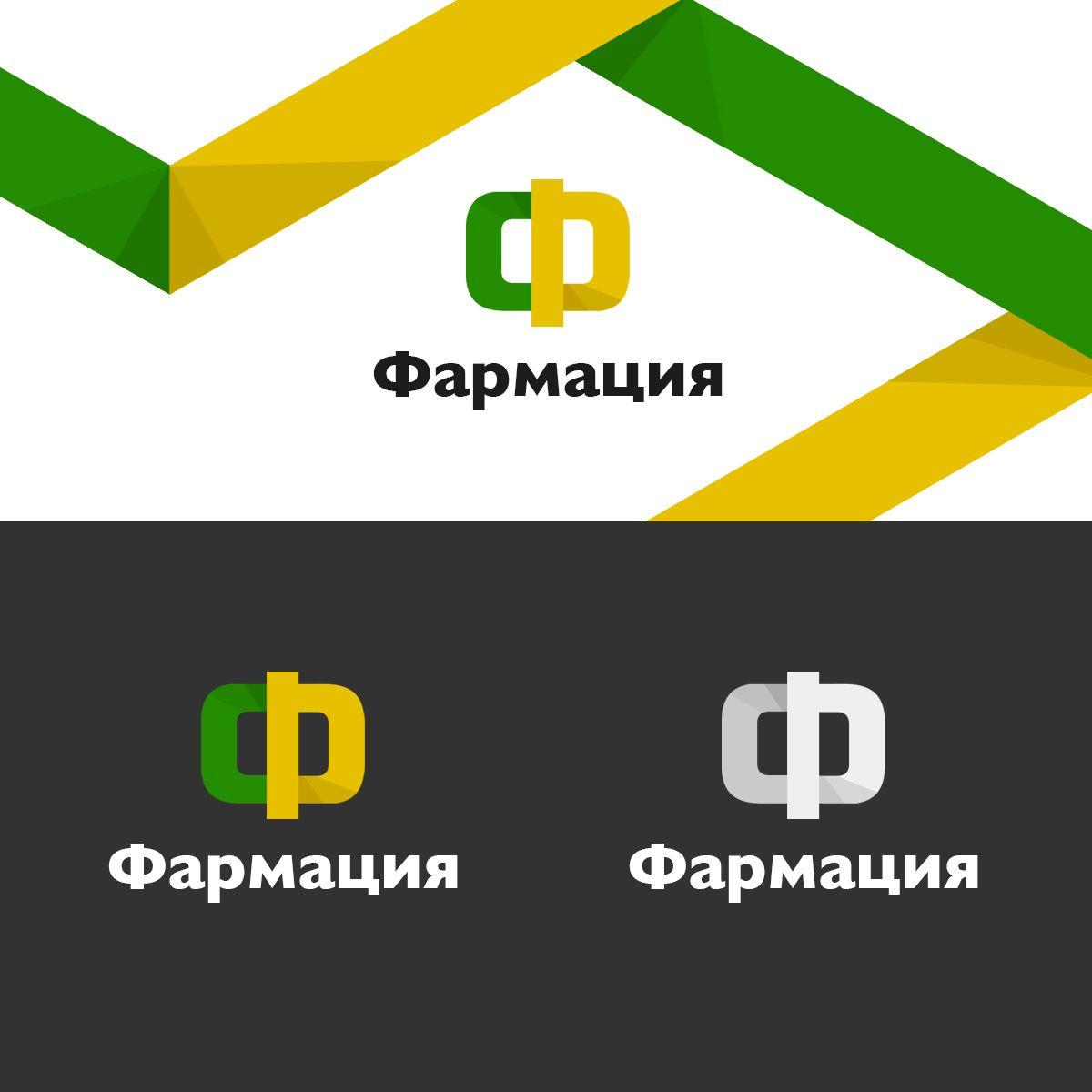 Логотип для государственной аптеки - дизайнер Muskin