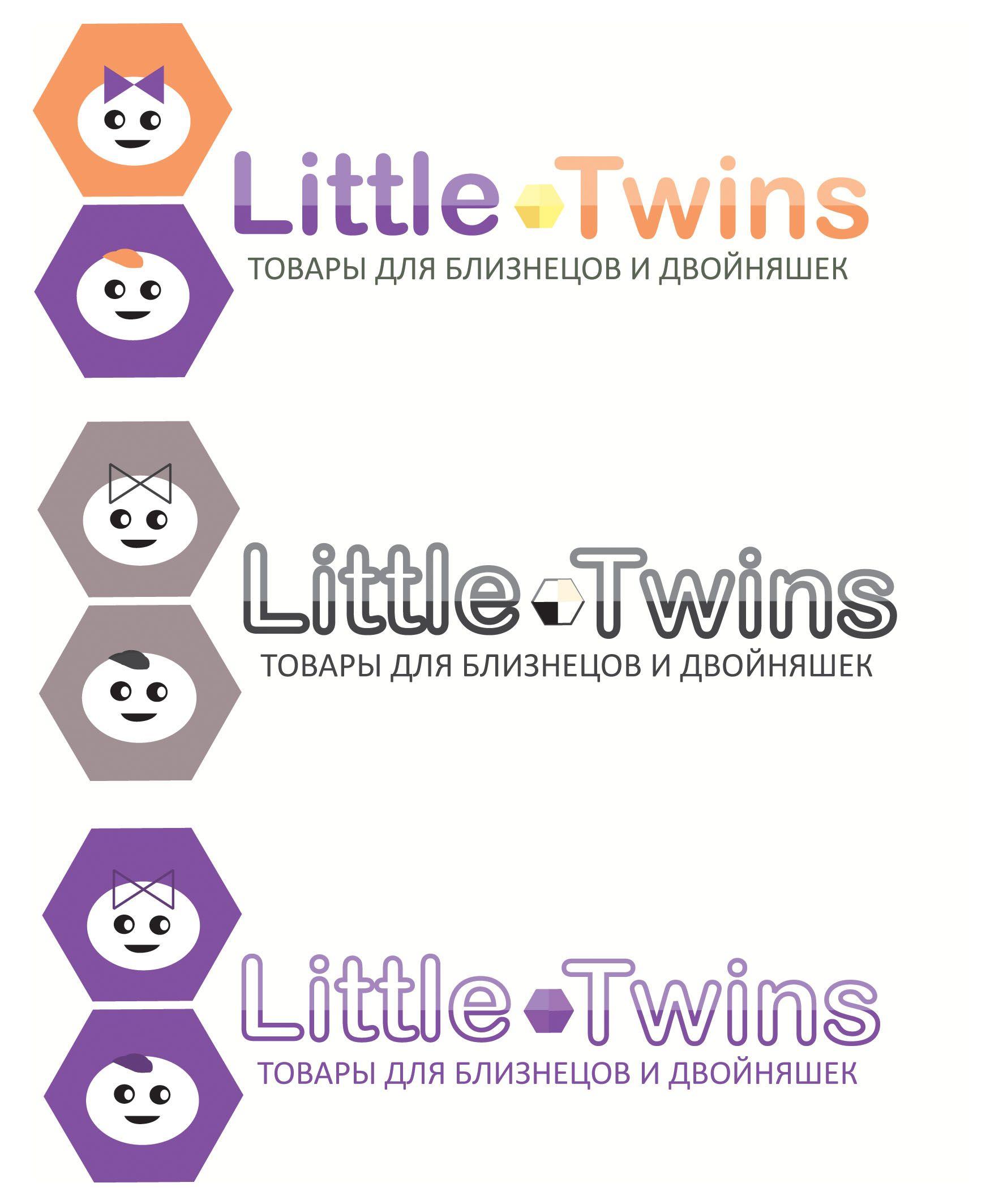 Логотип детского интернет-магазина для двойняшек - дизайнер KcI_Oxa