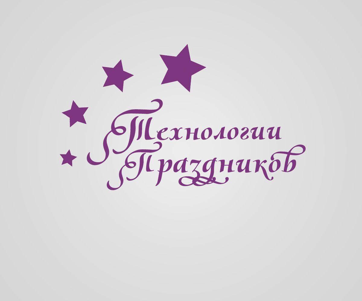Придумать логотип и фирменный стиль - дизайнер JulySprite