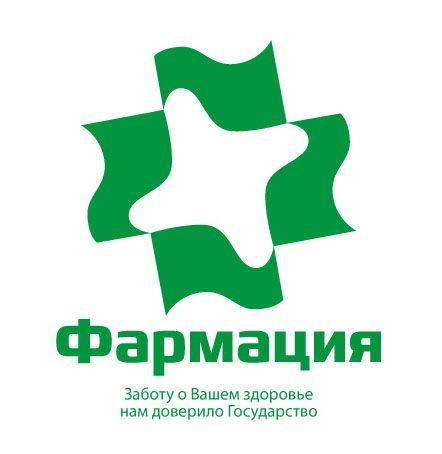 Логотип для государственной аптеки - дизайнер zhutol