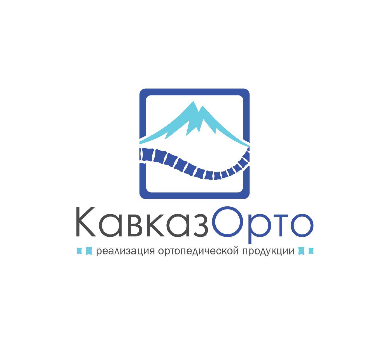 Логотип для ортопедического салона - дизайнер andyul