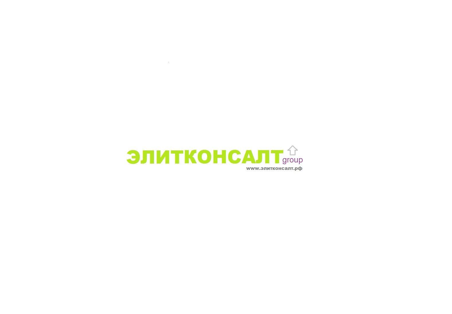Логотип консалт-компании. Ждем еще предложения! - дизайнер Gdo91