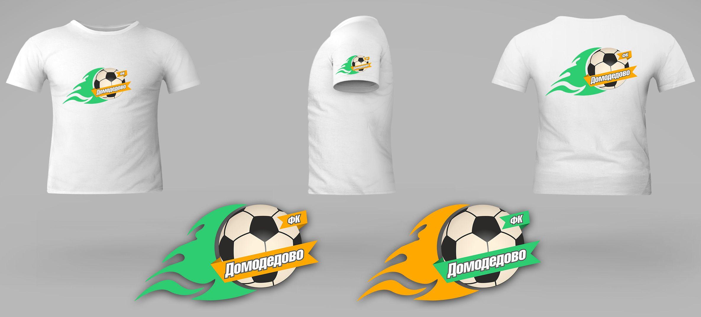 Логотип (Эмблема) для нового Футбольного клуба - дизайнер Upright