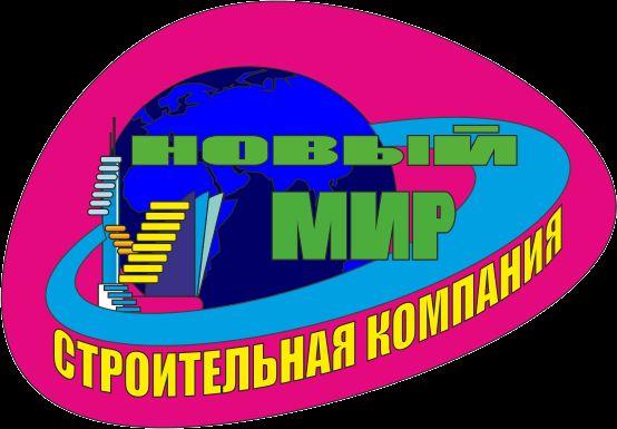 Логотип для строительной компании - дизайнер alex-blek
