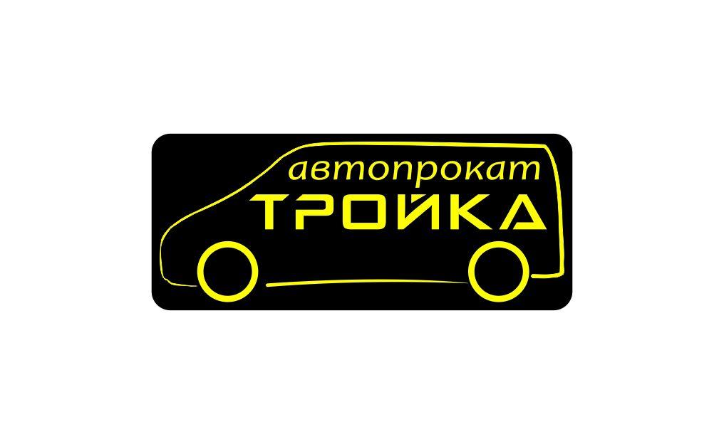 Логотип для компании проката автомобилей - дизайнер nt_prizrak