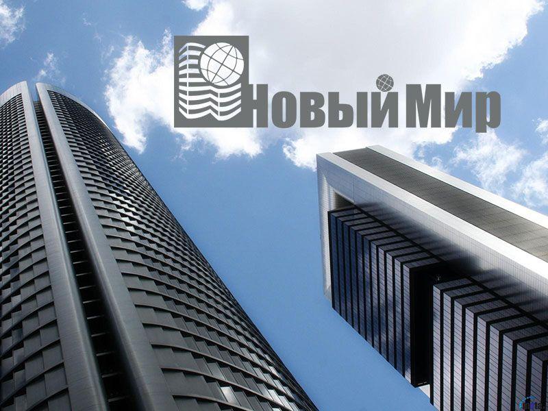 Логотип для строительной компании - дизайнер FilinkovV