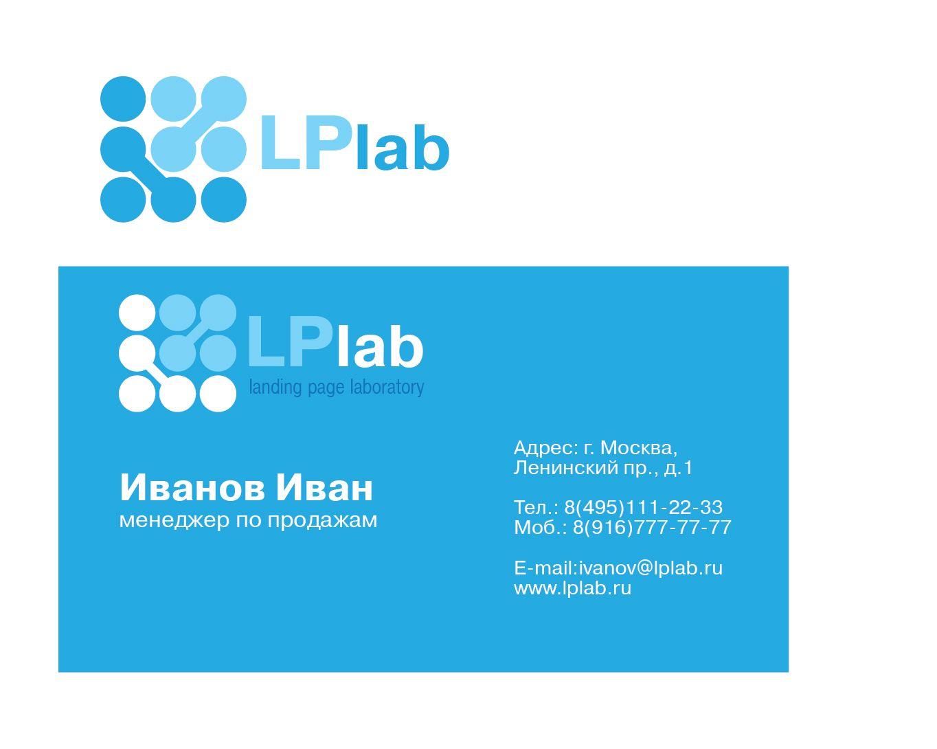 Логотип для диджитал агенства - дизайнер Juliette_D