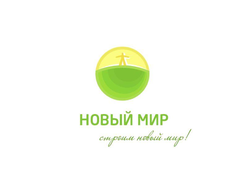 Логотип для строительной компании - дизайнер karina_a
