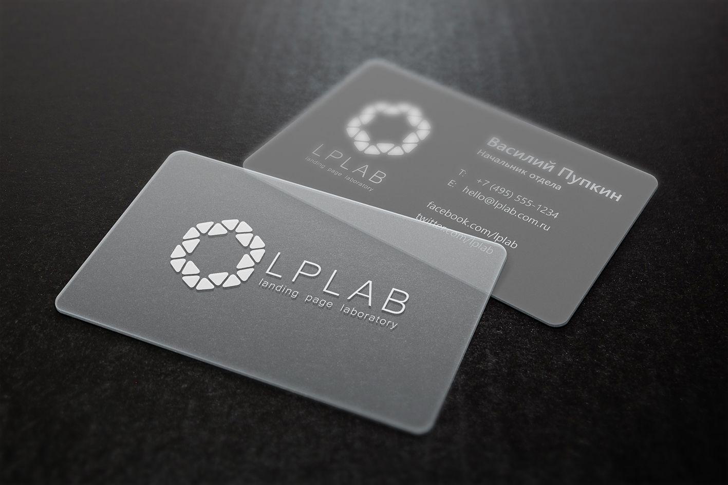 Логотип для диджитал агенства - дизайнер Lubomir