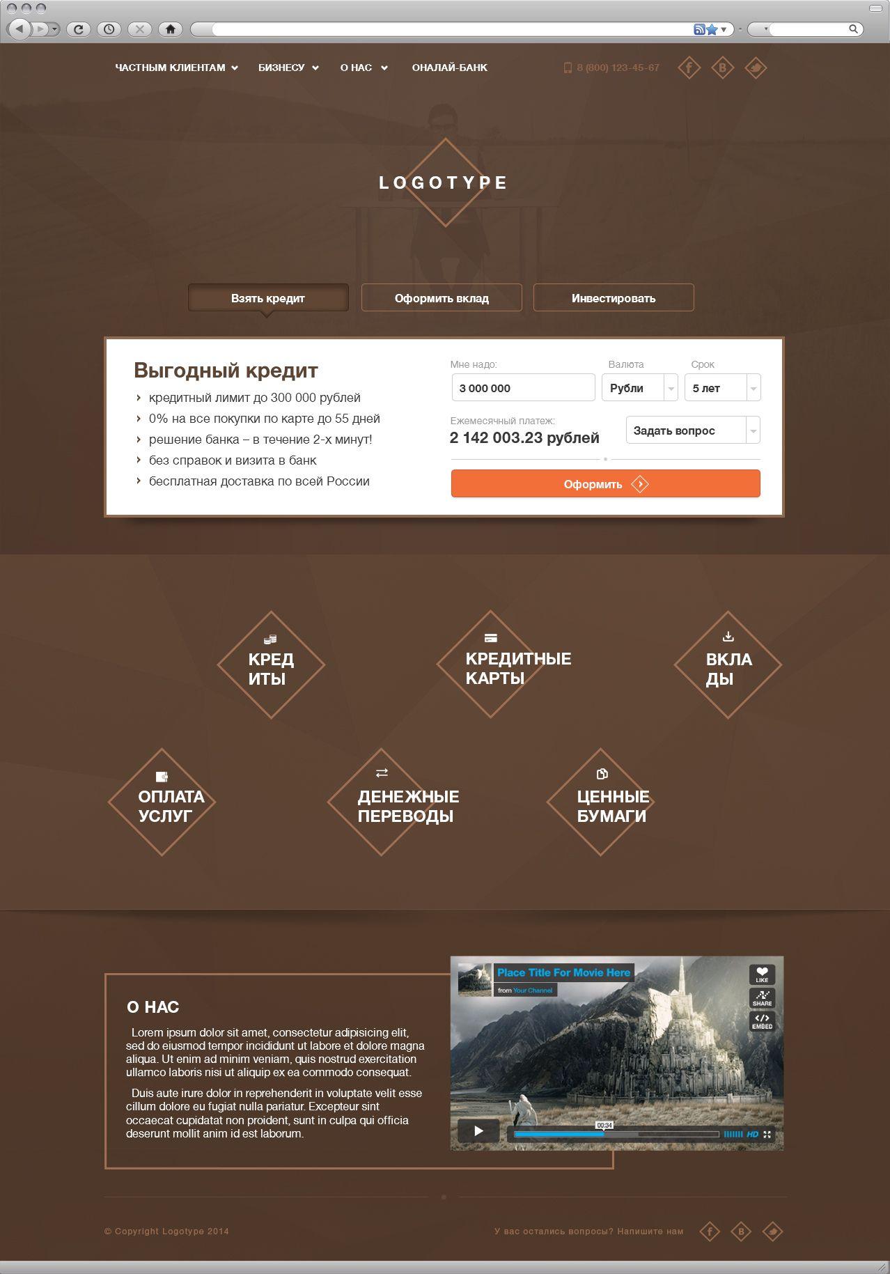 Креативный дизайн Главной страницы Банка - дизайнер Fenucs