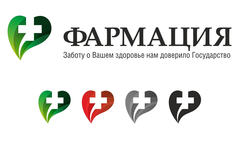 Логотип для государственной аптеки - дизайнер AlexSh1978