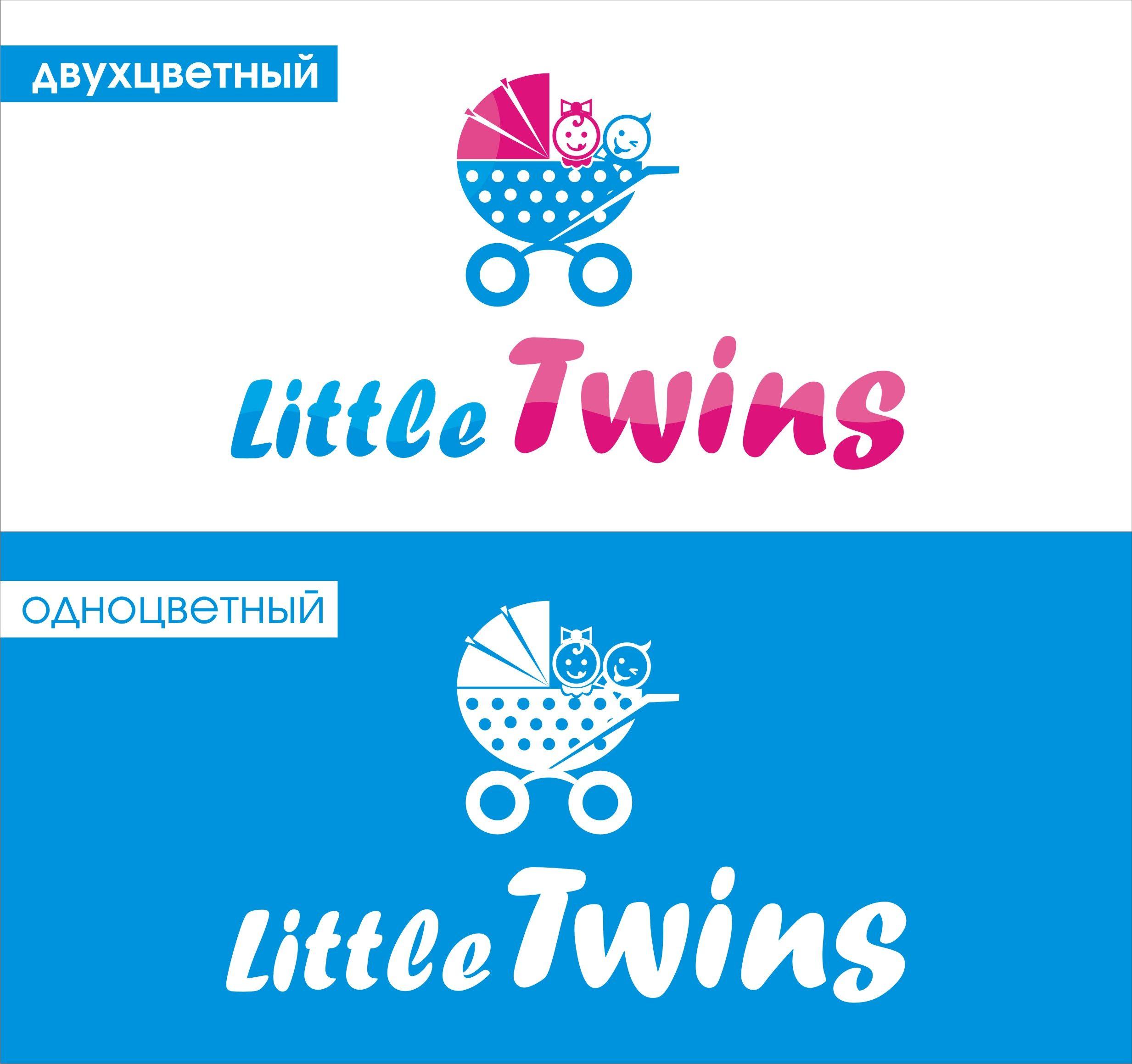 Логотип детского интернет-магазина для двойняшек - дизайнер arm4mik