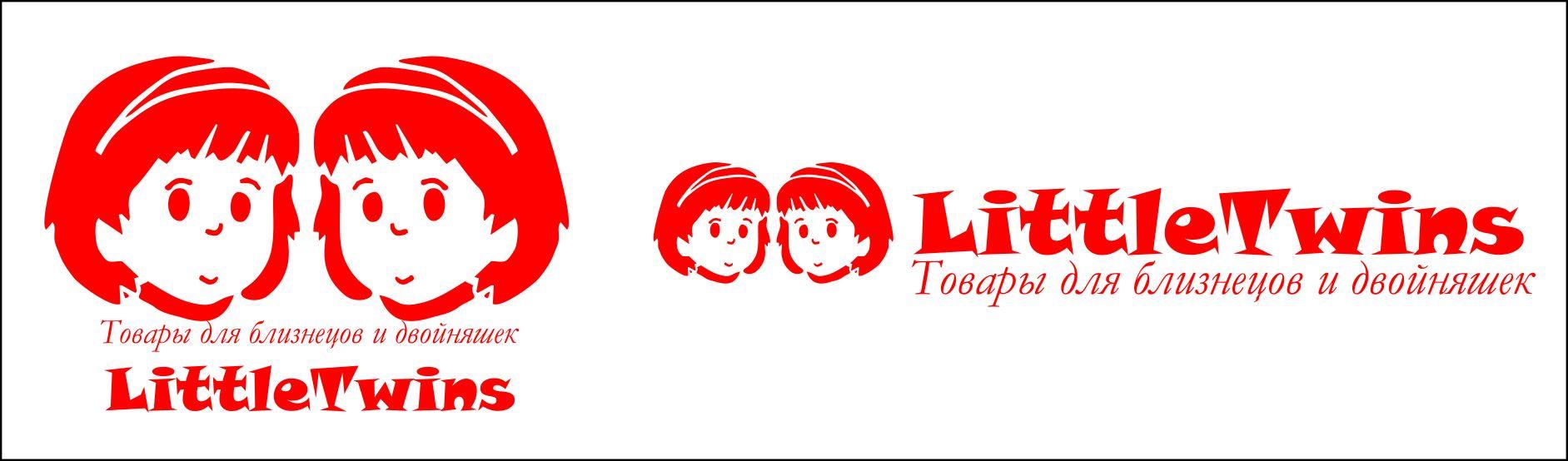 Логотип детского интернет-магазина для двойняшек - дизайнер serg13-02