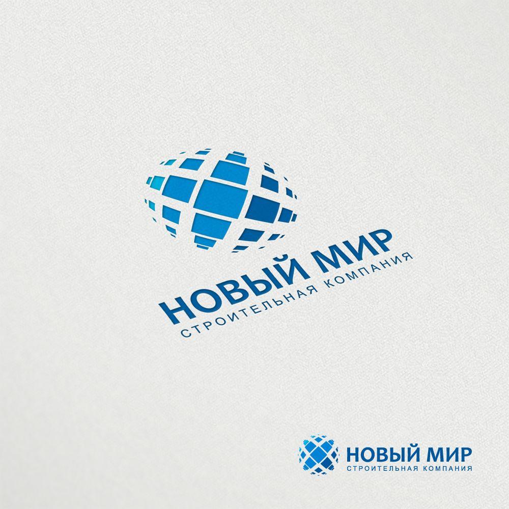 Логотип для строительной компании - дизайнер mz777