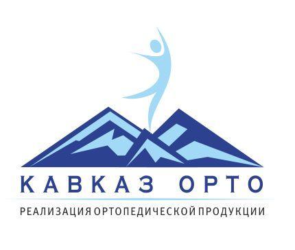 Логотип для ортопедического салона - дизайнер Tatyana