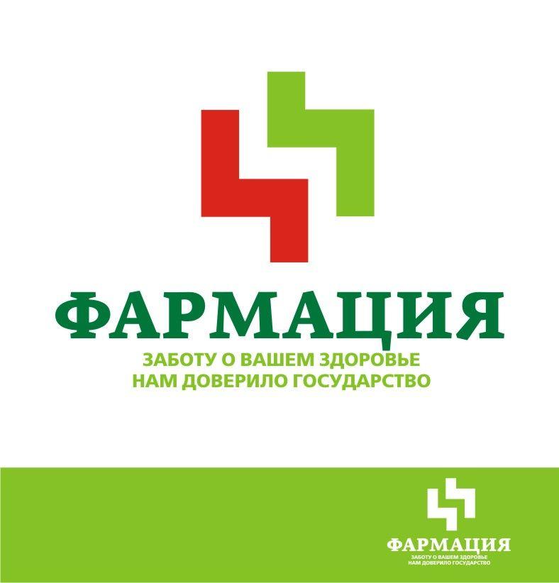 Логотип для государственной аптеки - дизайнер Olegik882