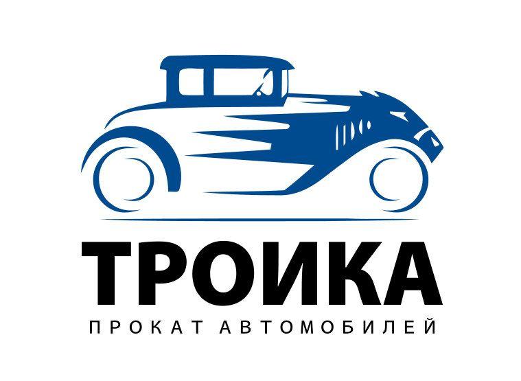 Логотип для компании проката автомобилей - дизайнер wmas