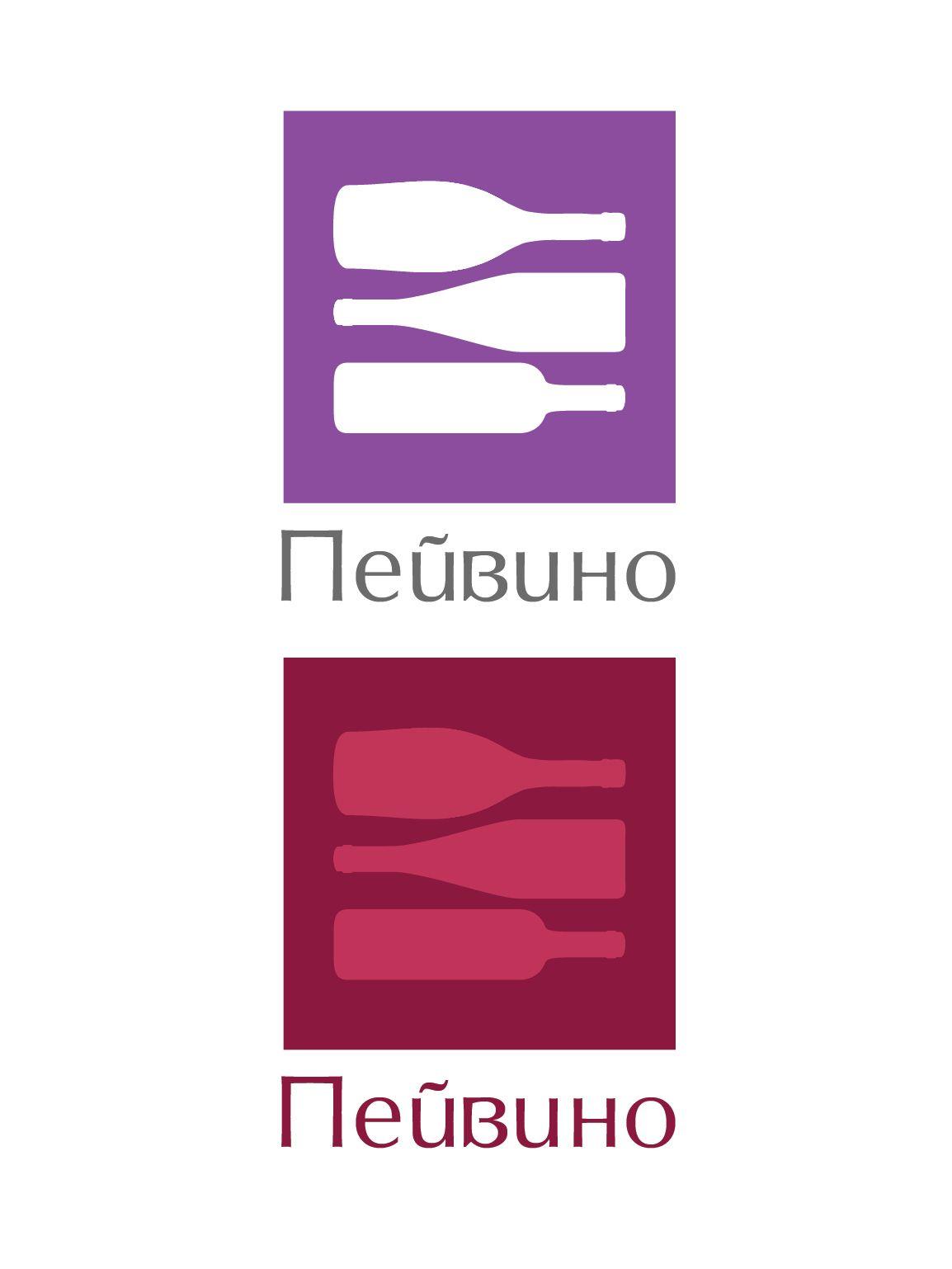 Фирменный стиль для компании Пейвино - дизайнер andyul