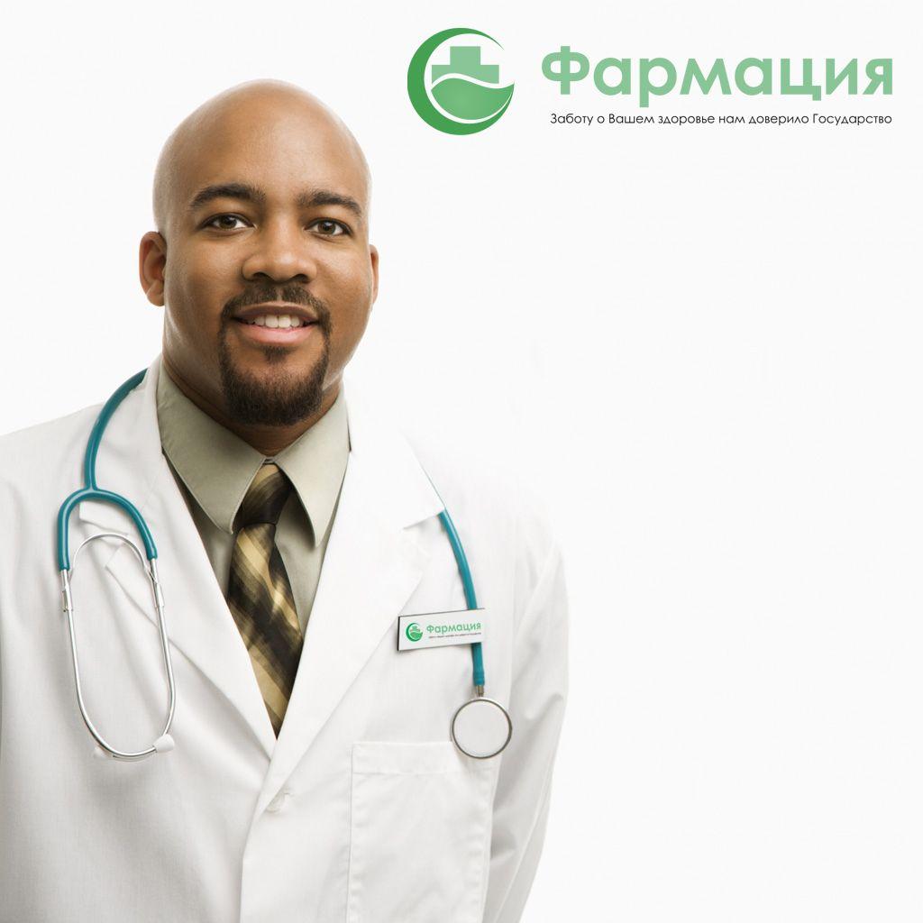 Логотип для государственной аптеки - дизайнер parshirina