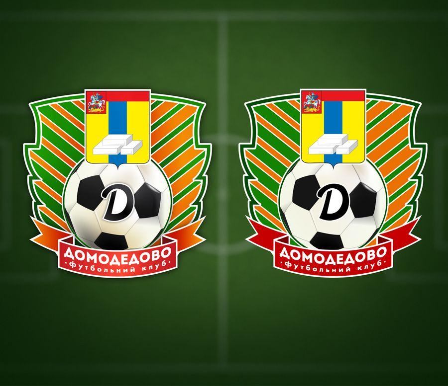 Логотип (Эмблема) для нового Футбольного клуба - дизайнер white001