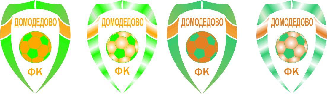 Логотип (Эмблема) для нового Футбольного клуба - дизайнер MISFITLOGO