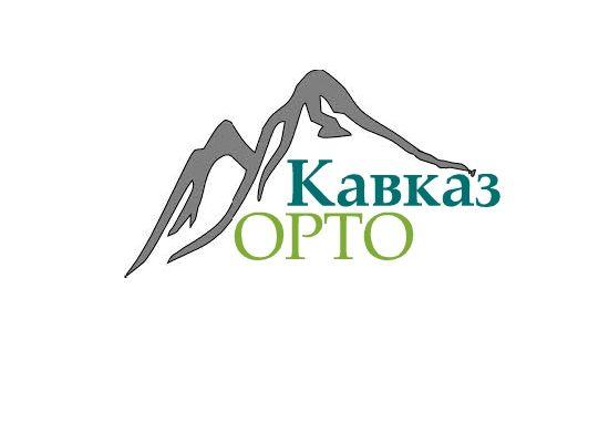 Логотип для ортопедического салона - дизайнер tvidi