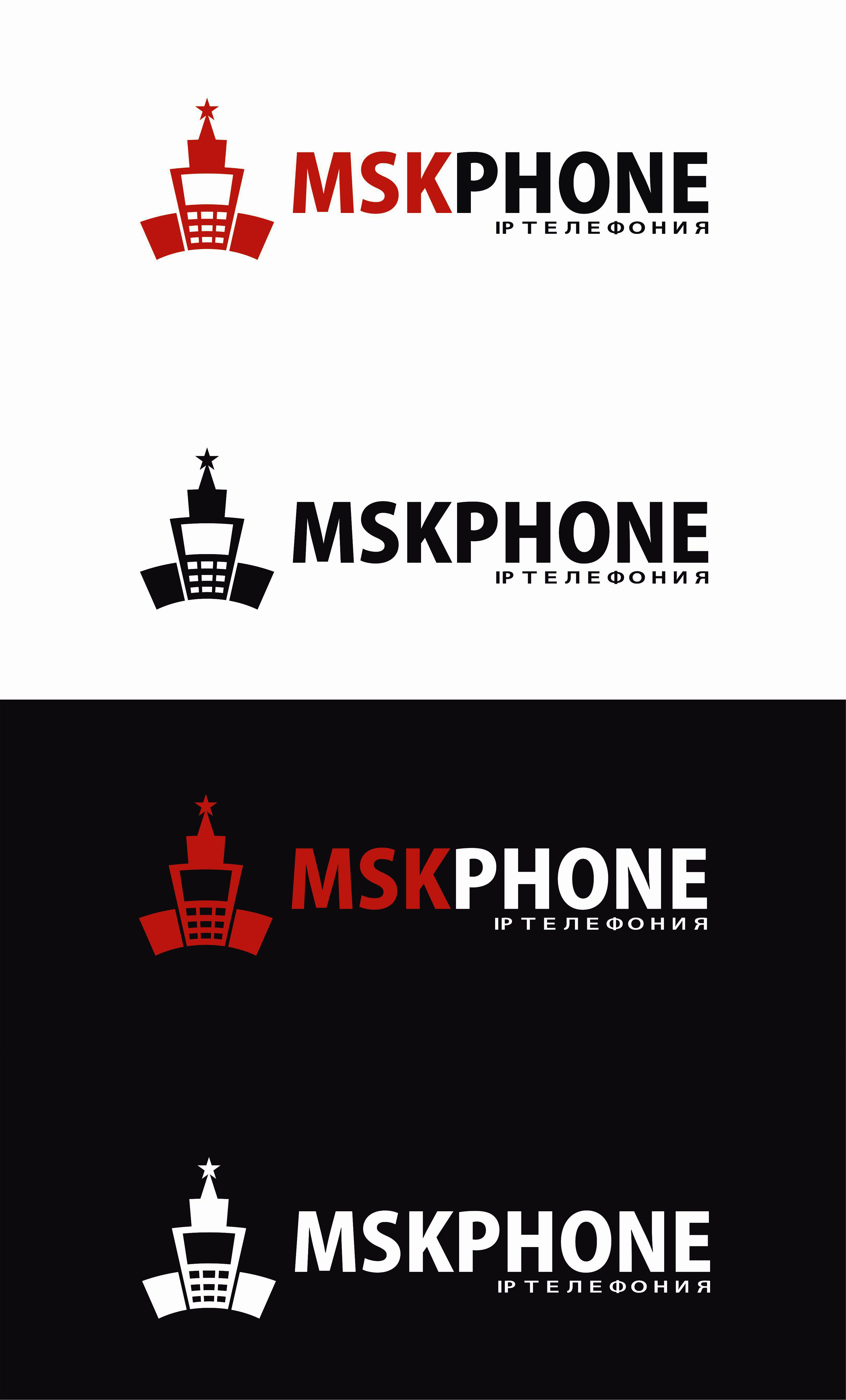 Логотип для MSKPHONE - дизайнер AAKuznetcov