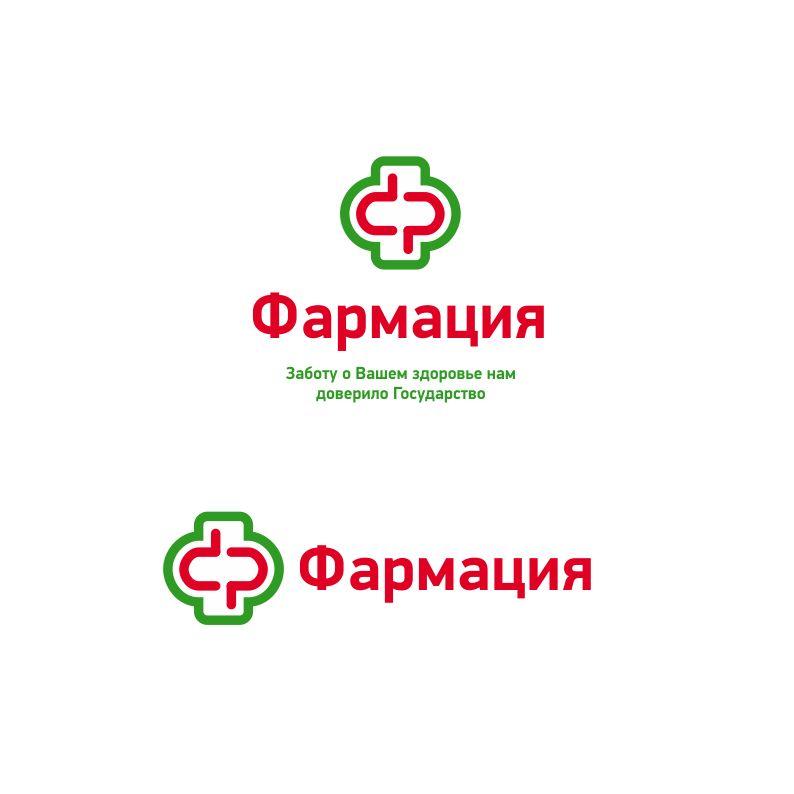 Логотип для государственной аптеки - дизайнер ajohn