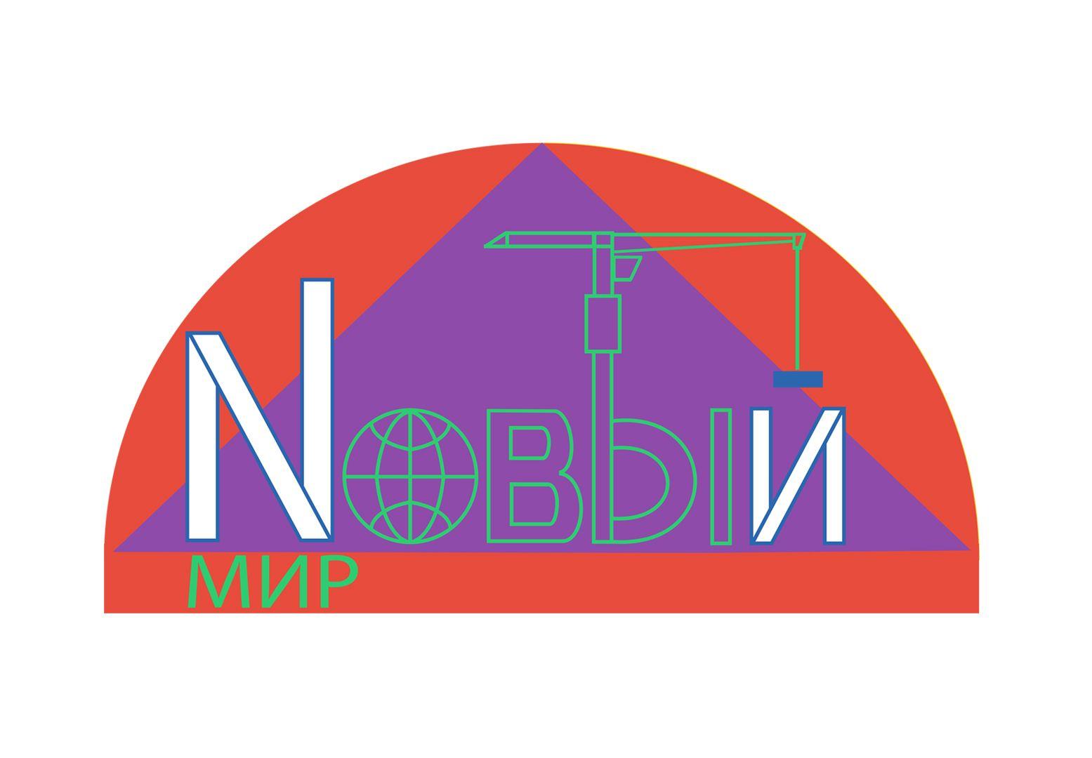 Логотип для строительной компании - дизайнер Telkar
